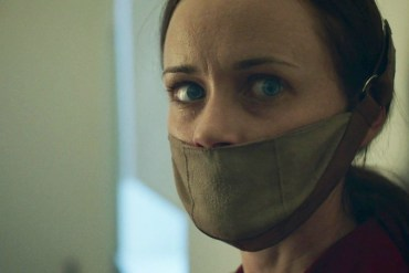 THE HANDMAID'S TALE Could Be Better Than Any Sci-Fi Film In 2017