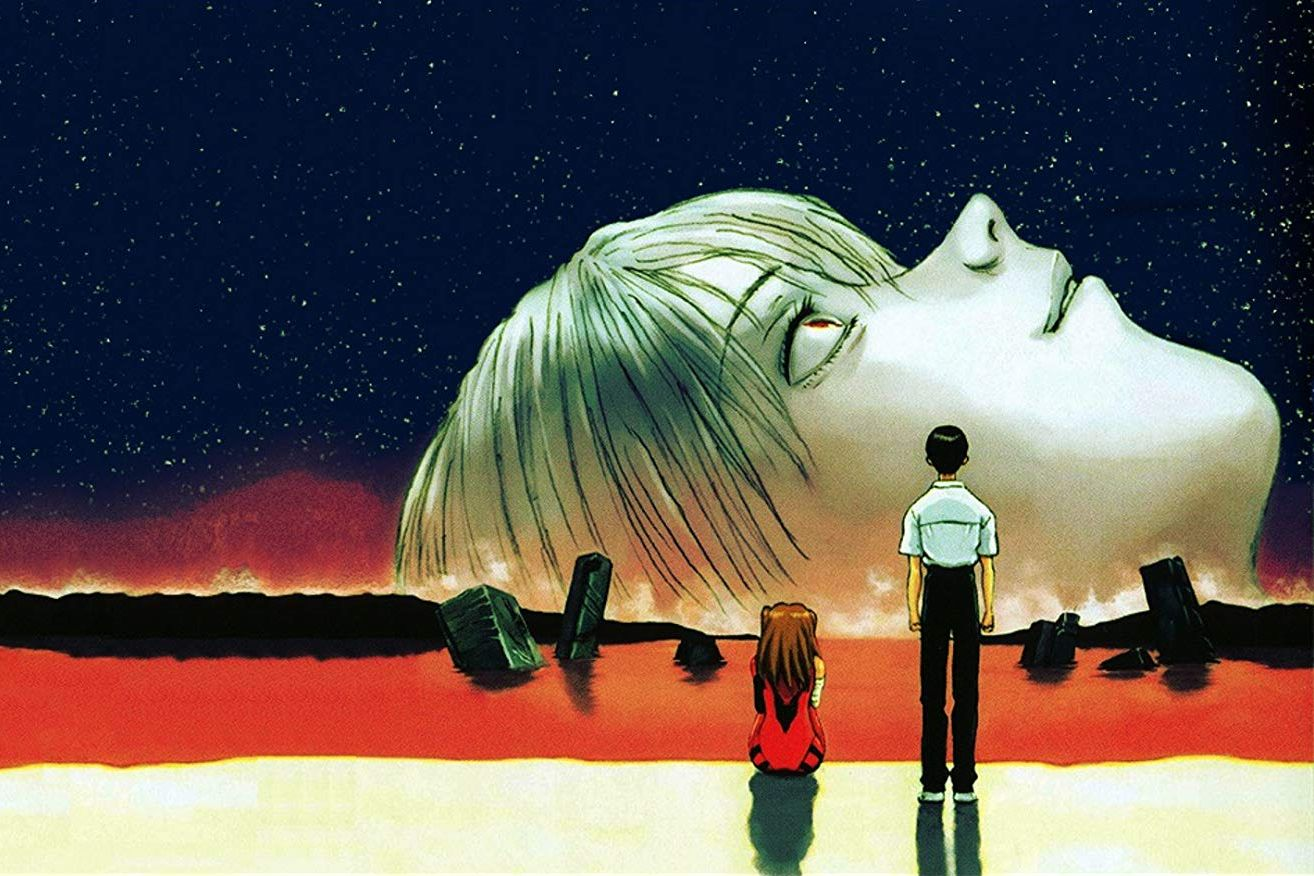 Mental Illness In The Movies: THE END OF EVANGELION | Film Inquiry