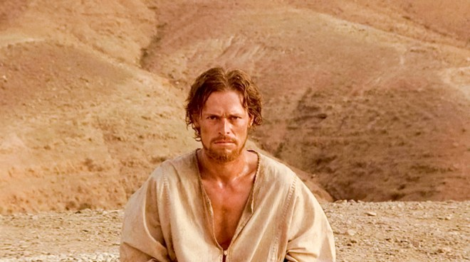 Still from the 1988 American film The Last Temptation of Christ