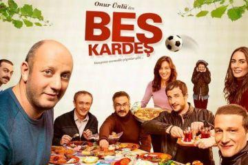 bes-kardes-filmloverss