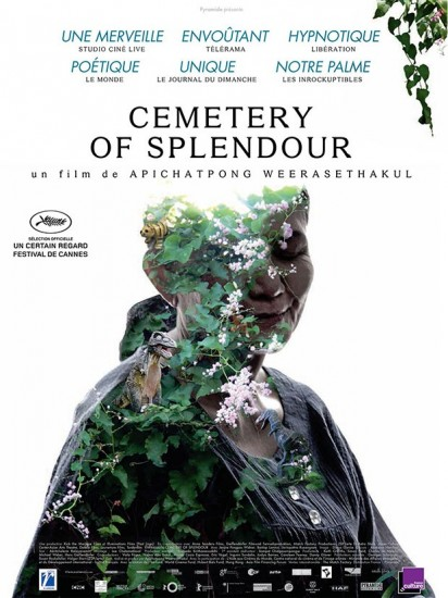 Cemetery-of-Splendour-poster-filmloverss