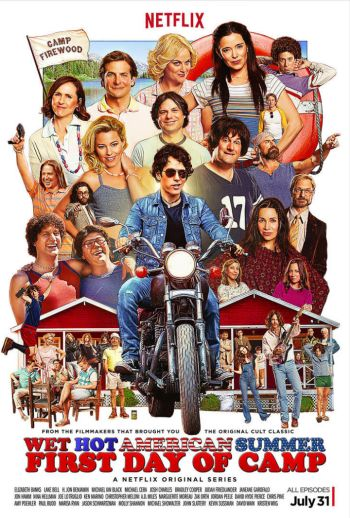 wet-hot-american-summer-first-day-of-camp-poster-filmloverss