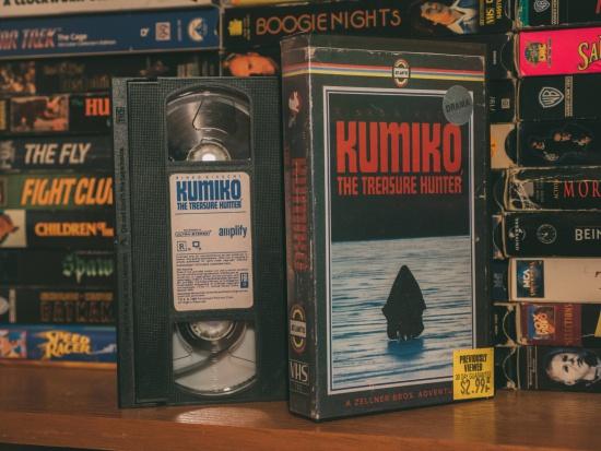 kumiko - vhs - filmloverss