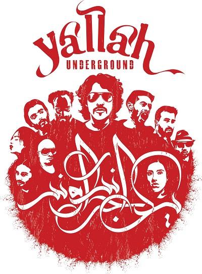 yallah-underground-filmloverss