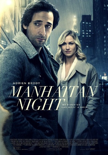 manhattan-night-poster-filmloverss
