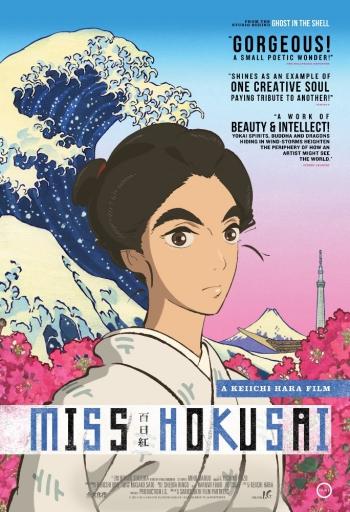 miss-hokusai-filmloverss