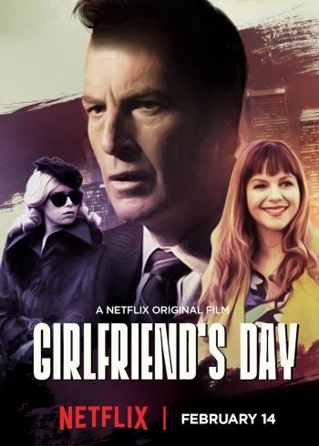 girlfriends_day_filmloverss