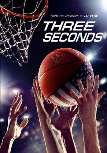 three-seconds-poster