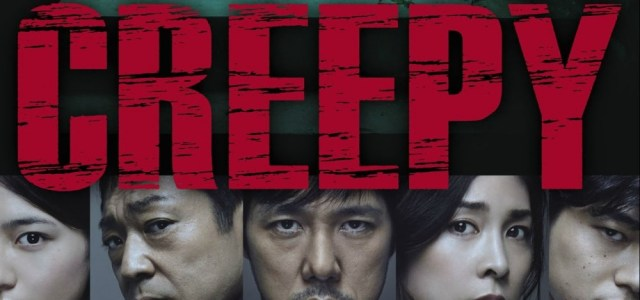 Creepy (2016) Review
