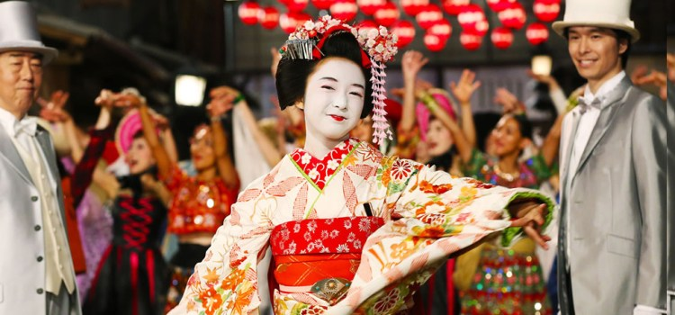 Lady Maiko (2017) Review