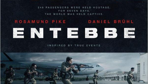 Entertainment One Release Poster For Entebbe Starring Daniel Bruhl