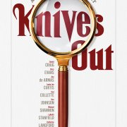 KNIVES OUT Official Teaser Trailer Released