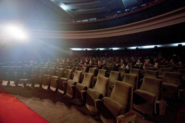 cinema-patria