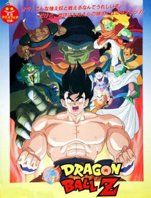 Dragon Ball Z : La Menace de Namek pour quel âge ?