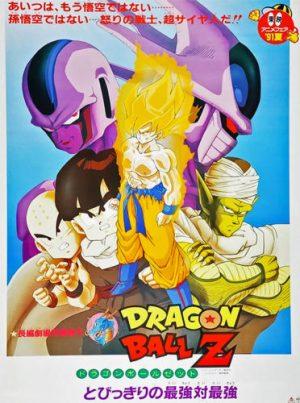 Dragon Ball Z : La Revanche de Cooler un film pour enfant pour ...