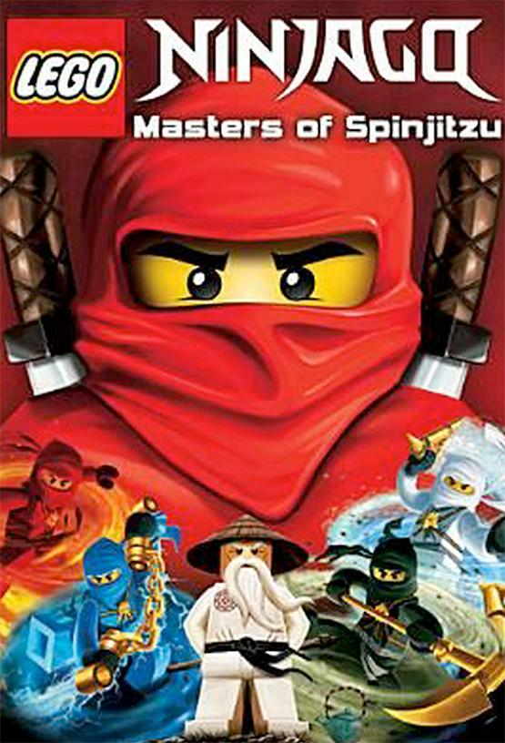 Ninjago pour les enfants pour quel ge analyse dvd - Lego ninjago le grand devoreur ...