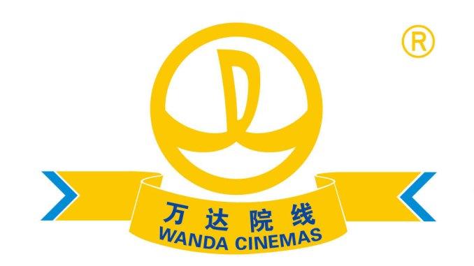 Wanda_logo