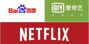 China-Netflix-SVOD-Series