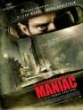 Maniac bei Amazon (c)Ascot Elite Filmverleih