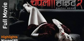 Chapali Height 2