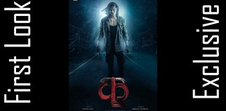 Kri Nepali Movie First Look
