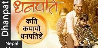 Dhanapati ft. Khagendra Lamichhane, Surakshya Panta
