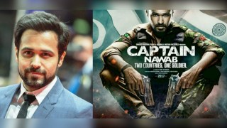 Emraan Hashmi to Play Spy Role in his Next Project 'CAPTAIN NAWAB'