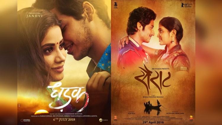 Karan Johar, Sairat, Dhadak, Dhadak movie poster, Dhadak movie promo, filmystatus, filmy status
