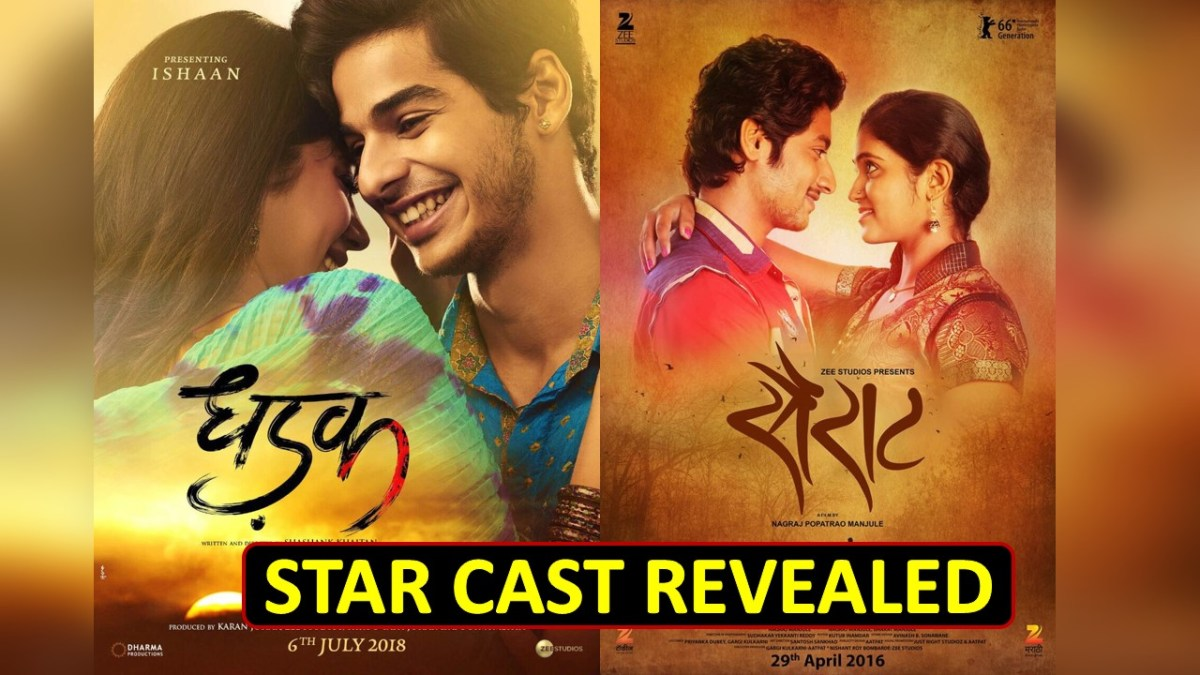 Karan Johar to Remake Marathi Movie Sairat in Hindi as Dhadak | Star Cast Revealed