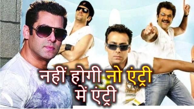 No Entry for Salman Khan in No Entry Sequel