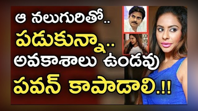 Actress Sri Reddy Sensational Comments About Tollywood Producers and Pawan kalyan