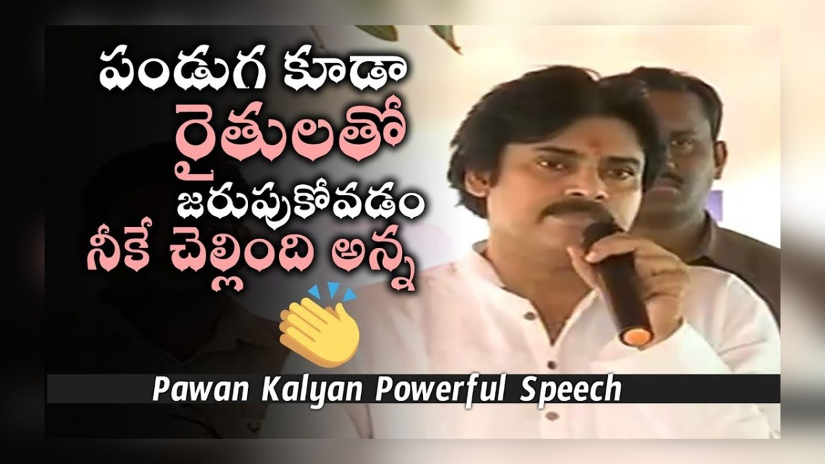 FULL Speech: Janasena Chief Pawan Kalyan In Uddandarayunipalem With Farmers