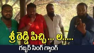 Gabbar Singh Gang Strong Warning To Sri Reddy | Pawan Kalyan Issue