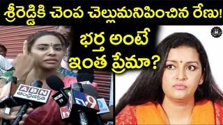 Renu Desai Sensational Comments On Sri Reddy For Scolding Pawan Kalyan