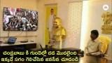 చంద్రబాబుకి గుండెల్లో దడ మొదలైంది ఇక్కడే సగం గెలిచేసిన జనసేన చూడండి | Pawan Kalyan | Chandra Babu