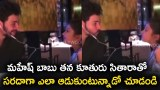 #Superstar #Maheshbabu Making Fun With His Daughter