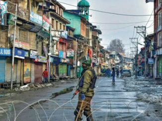 Kashmir Issue Discussed In the British Parliament, India Expressed Strong Resentment