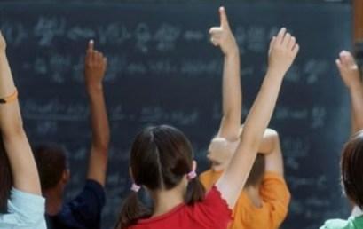 ΠΕΚ: Έργα και Ημέρες μνημονίου και δημαγωγίας του ΣΥ.ΡΙΖ.Α. στην παιδεία