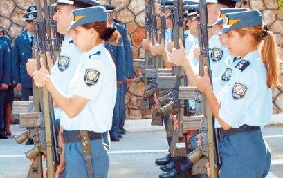 Προθεσμία υποβολής δικαιολογητικών για την συμμετοχή υποψηφίων στις προκαταρκτικές εξετάσεις των Αστυνομικών Σχολών.