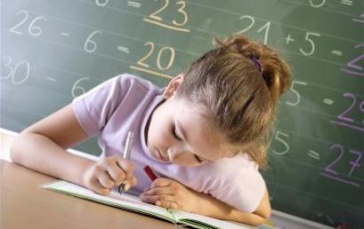Οδηγίες για την αξιολόγηση των μαθητών της Α΄ τάξης Γυμνασίου για το σχ. έτος 2013-2014