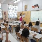 Οδηγίες φιλολογικών μαθημάτων Β΄- Γ΄  Γενικού Λυκείου,  2012-13.