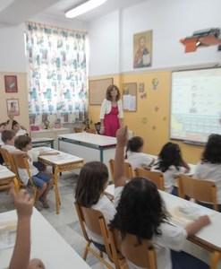 Καλλιέργεια αξιών στην εκπαίδευση