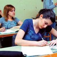 exams4