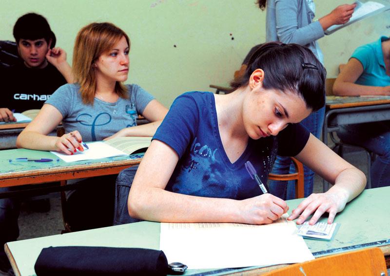 Αποτελέσματα Πανελλήνιου μαθητικού διαγωνισμού έκθεσης