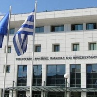 30-01-13 Συνέντευξη Τύπου του Υπουργού Παιδείας, Θρησκευμάτων, Πολιτισμού και Αθλητισμού, Κωνσταντίνου Αρβανιτόπουλου, για την παρουσίαση του Σχεδίου «Αθηνά»
