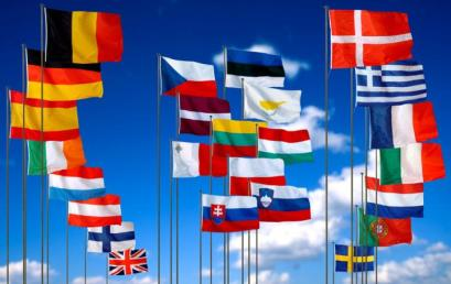 Εκπαιδευτικό υλικό για την Ευρωπαϊκή Ένωση