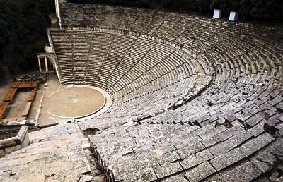 Σεμινάριο: Αρχαία Τραγωδία και Κριτική Σκέψη