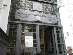 14ο Σεμινάριο για εκπαιδευτικούς και εργαστήριο του Εβραϊκού Μουσείου Ελλάδος