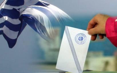 Η ώρα της ευθύνης για τους ανήλικους ψηφοφόρους