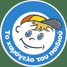 """Στο Ευρωκοινοβούλιο """"Το Χαμόγελο του Παιδιού"""" και το Ευρωπαϊκό Δίκτυο κατά του Σχολικού Εκφοβισμού"""